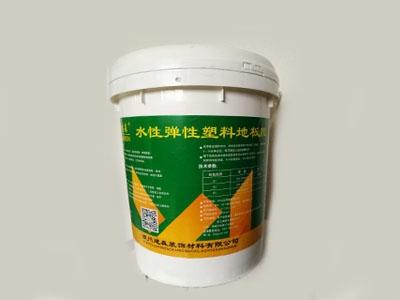水性弹性塑料地板胶